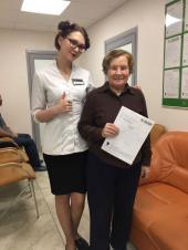 Отзыв клиента: Геникова Раиса Алексеевна