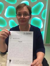 Отзыв клиента: Айларова Залина