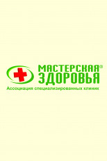 Врач Платонов Александр Степанович - Неврологи, Лечащие врачи