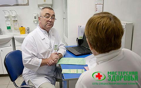 Лечение болезней позвоночника, суставов, нервной системы и мягких тканей