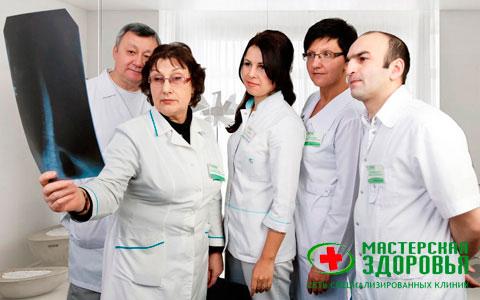 Лучшие больницы москвы по лечению спины
