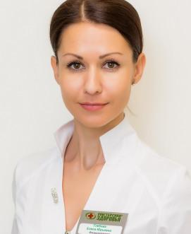 Физиотерапевт Глебова Елена Юрьевна