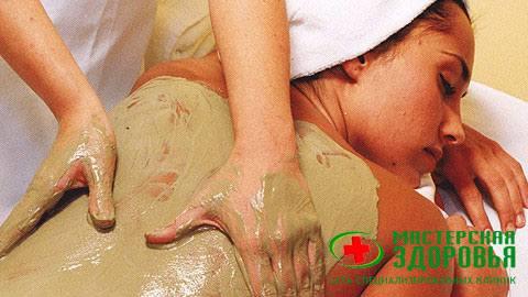 Грязелечение (пелоидотерапия) — эффективное лечение позвоночника, суставов грязями