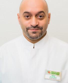 Врач-физиотерапевт Хабуб Башар Муса