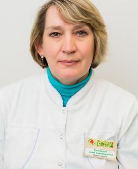 Невролог Хиславская Елена Владимировна