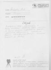 Отзыв клиента: Петрова Т.В.