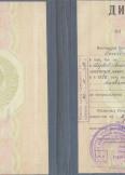 Лапин Геннадий Васильевич:фото сертификатов, диплома