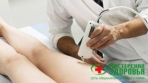 Лазеротерапия — лечение лазером позвоночника и суставов