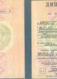 Малюкова  Марина Владимировна:фото сертификатов, диплома