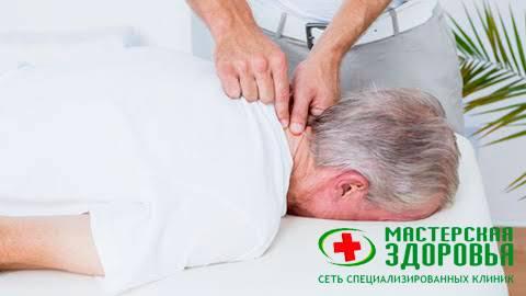 Массаж шейно-воротниковой зоны: эффективное лечение и избавление от боли в шее