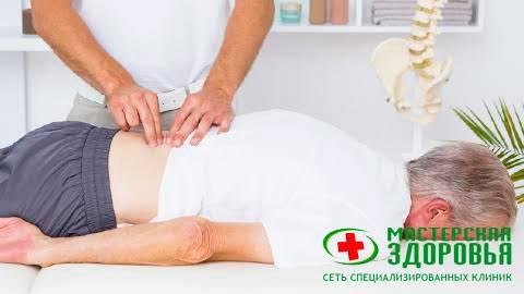 Лечебный массаж спины в Санкт-Петербурге