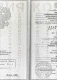 Мубаракшин Ренат Азгарович :фото сертификатов, диплома