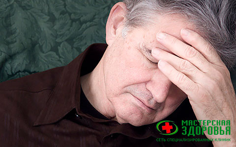 Заболевания нервной системы. Как лечить болезни нервной системы?