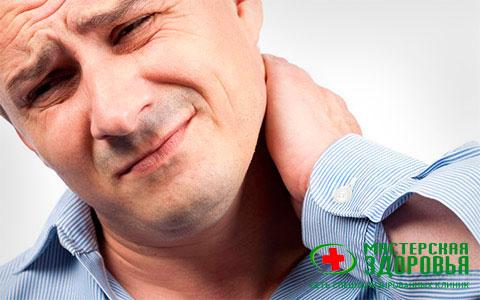 Шейный радикулит: симптомы, диагностика илечение