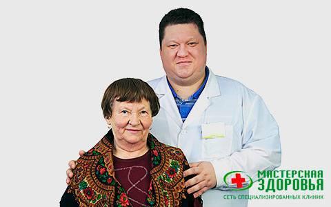 Истории наших пациентов: от болезни к выздоровлению