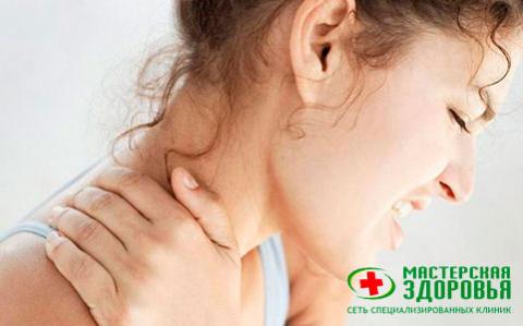 Лечение остеохондроза 4 степени