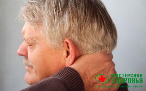 Шейный прострел (цервикаго): симптомы, диагностика и лечение прострела в шее