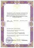 ООО «МЦ РЕЛАКСМЕДИКА»