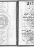 Барабанов Сергей Олегович:фото сертификатов, диплома