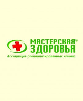 Тухватуллин Рустем Раулевич врач-рефлексотерапевт