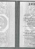 Альгасова Галина Станиславовна:фото сертификатов, диплома