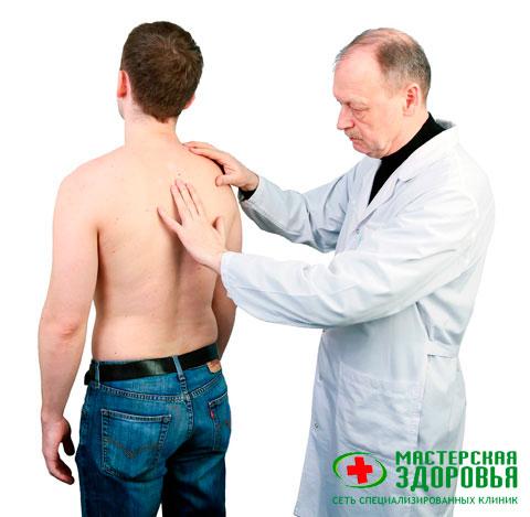 Реабилитация в ортопедии и травматологии