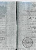 Фортин Андрей Евгеньевич:фото сертификатов, диплома