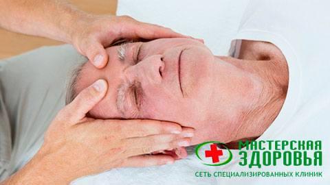 Лечебный массаж головы: избавление от головной боли и улучшение кровообращения