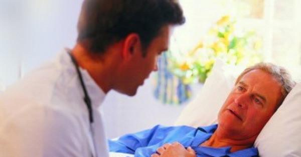 Лечение онемения