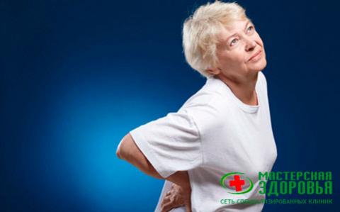 Ишиас - воспаление седалищного нерва: симптомы, причины. Лечение ...