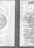 Клюжева Елена Николаевна:фото сертификатов, диплома