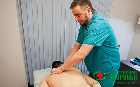 Методы лечения в клиниках «Мастерская Здоровья»