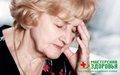 Нарушение мозгового кровообращения: симптомы, признаки, лечение в ...
