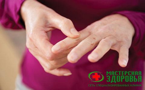 Онемение пальцев рук и ног: причины, лечение