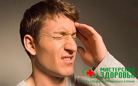 Воспаление (невралгия) тройничного нерва: симптомы, признаки ...