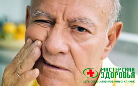 Невралгия: причины, признаки, симптомы илечение