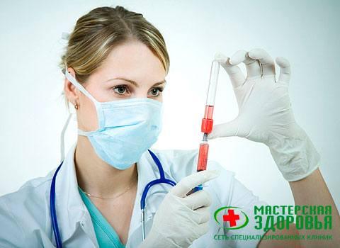 Аутоплазмотерапия: лечение суставов ипозвоночника плазмой
