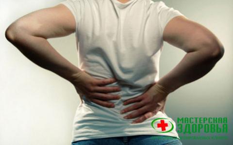 Остеохондроз поясничного отдела позвоночника: лечение и симптомы