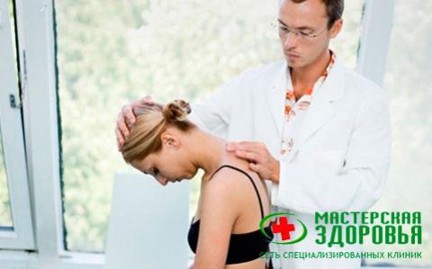 Протрузии шейного отдела позвоночника: симптомы, диагностика, лечение