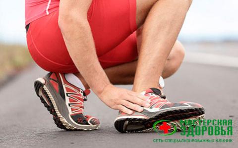 Растяжение мышц и сухожилий: лечение и симптомы