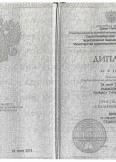 Рахматов Толмас Тураевич:фото сертификатов, диплома