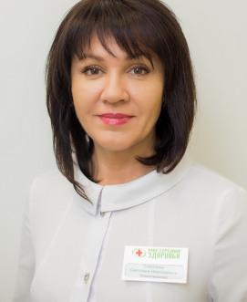 Озонотерапевт Соболева Светлана Николаевна