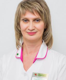 Физиотерапевт Степанова Елена Анатольевна