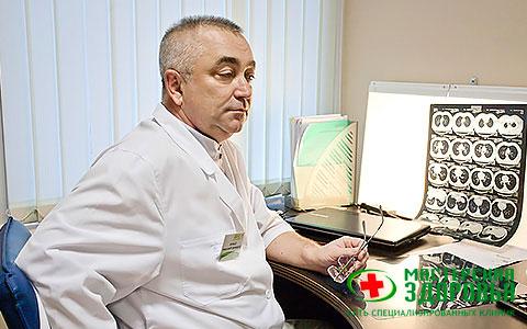 Заболевания суставов и методы их лечения