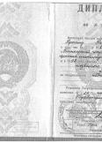 Тухватуллин Рустем Раулевич:фото сертификатов, диплома